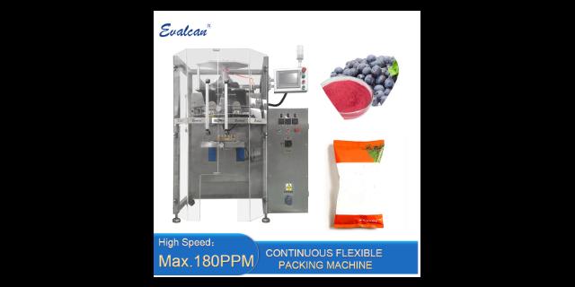 温州膨化食品包装机定制,包装机