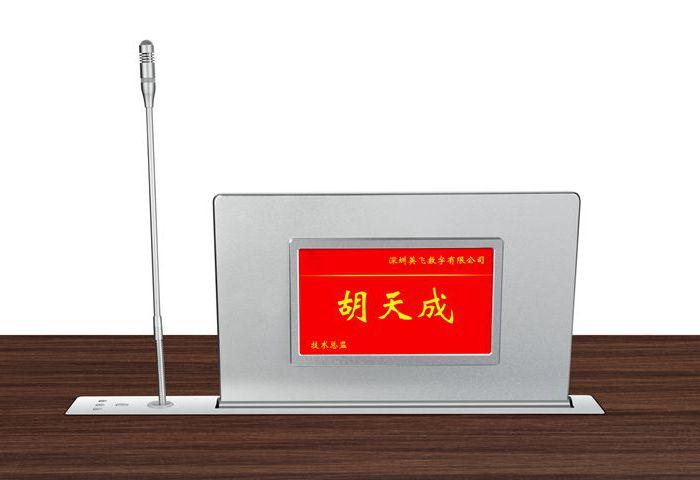 黑龙江电脑液晶屏升降器 推荐咨询「深圳英飞数字技术供应」