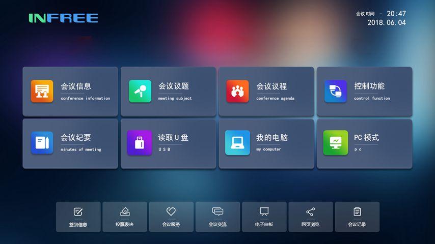昆明电子桌牌 真诚推荐「深圳英飞数字技术供应」