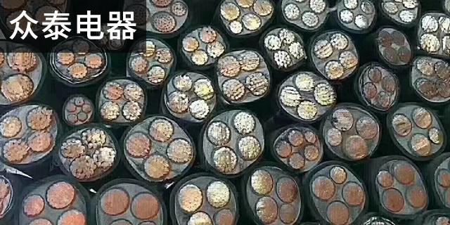 临泉家装电线电缆多ξ少钱 欢迎来电「阜阳市众泰电器设↓备供应」