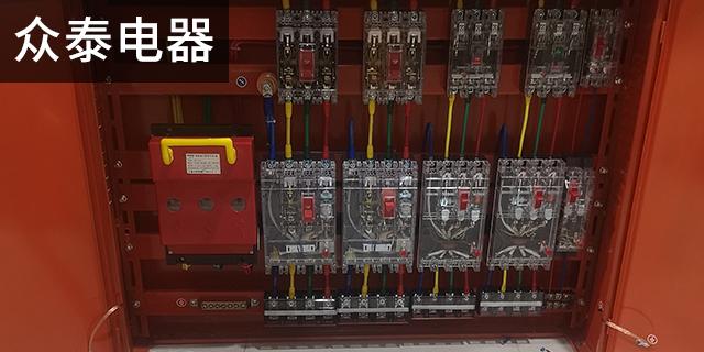 芜湖电线电缆零售 欢迎咨询「阜阳市众泰电器设备供应」