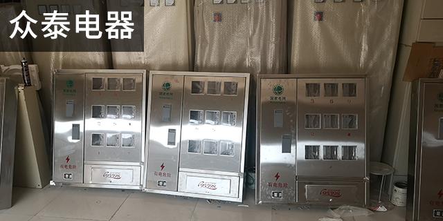 安庆工程**电线电缆批发 欢迎咨询「阜阳市众泰电器设备供应」