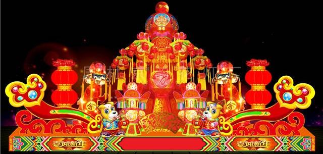 新年彩灯来图订制「周村京韵花灯供应」