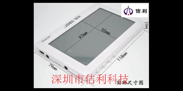 深圳12mm亚克力加工定做,亚克力加工
