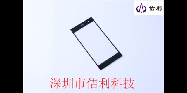 龍崗手機鏡片面板外殼