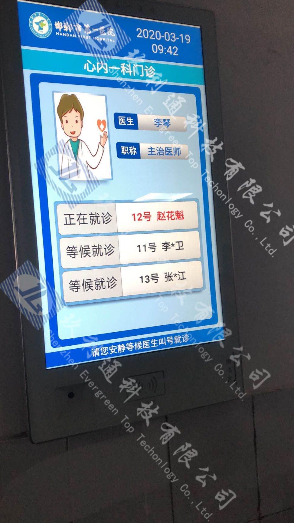 云南人脸识别医院刷卡机 深圳市玖利通供应