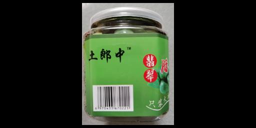 淮安品牌大蒜联系人 江苏零距离酒店管理供应