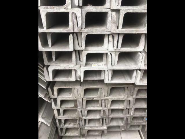 304不锈钢槽钢生产供应 江苏进百洪金属制品供应