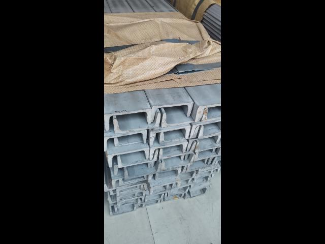 江西201不锈钢槽钢生产供应 江苏进百洪金属制品供应