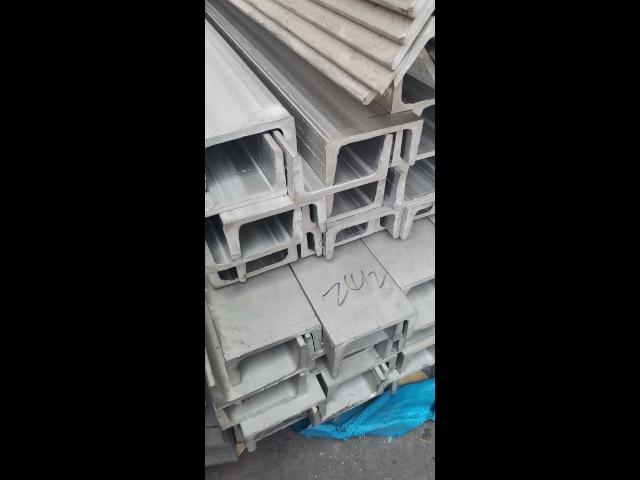 湖北304L不锈钢槽钢咨询报价 江苏进百洪金属制品供应