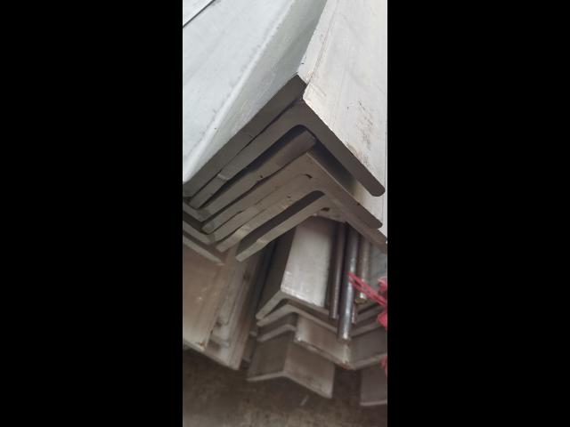 不锈钢角钢质量保证 江苏进百洪金属制品供应