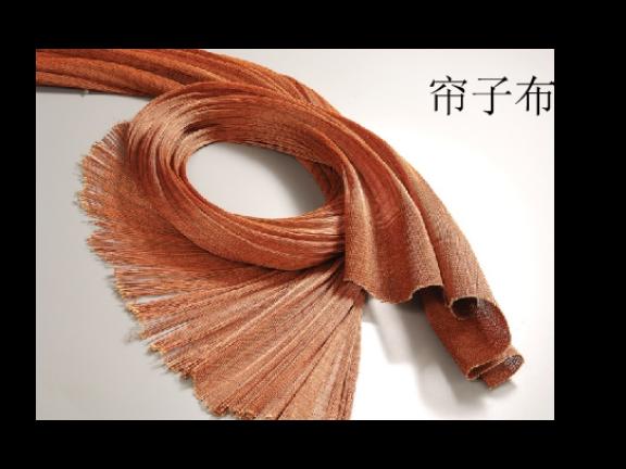 中山芳纶浆粕