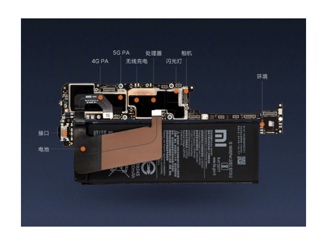 惠山区哪里有手机维修大概费用 欢迎来电「江阴市神工网络科技供应」