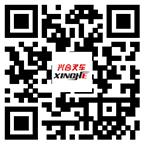 江阴市兴合叉车销售有限公司