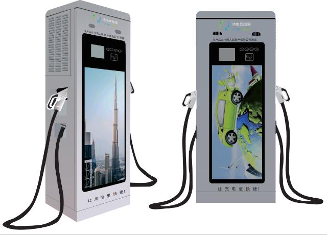 交流电动汽车充电机制造商