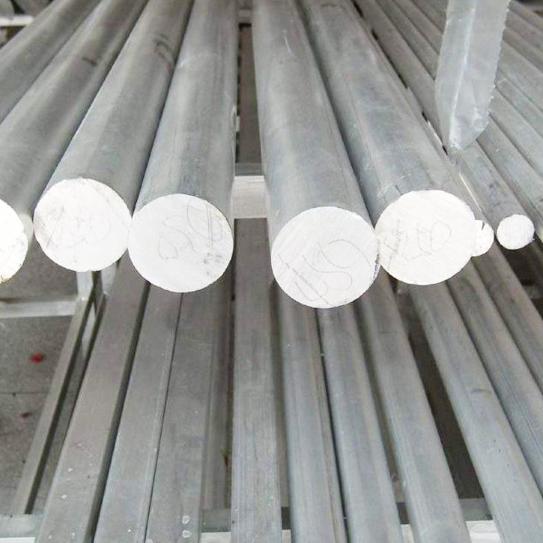 芜湖7075铝棒定做厂家 信息推荐「上海锦富实业供应」