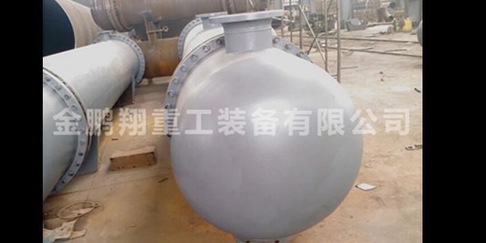 江苏换热器管束多少钱「山东金鹏翔重工装备供应」