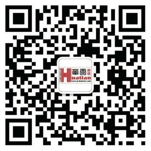 江陰華天科技開發有限公司