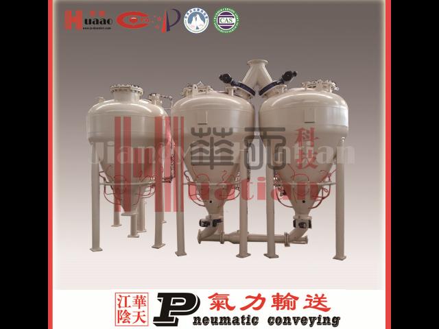 扬州颗粒气力输送工程 诚信服务 江阴华天科技供应