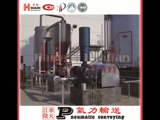泰州质量气力输送原理 欢迎来电 江阴华天科技供应