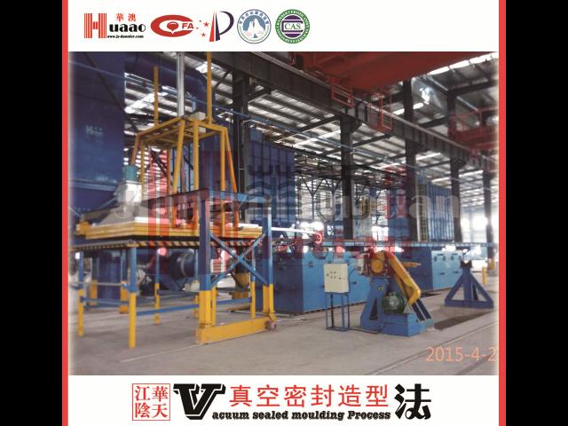 泰州覆膜砂V法铸造流程 服务至上 江阴华天科技供应