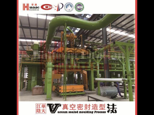 泰州覆膜砂V法铸造设备厂 欢迎咨询 江阴华天科技供应
