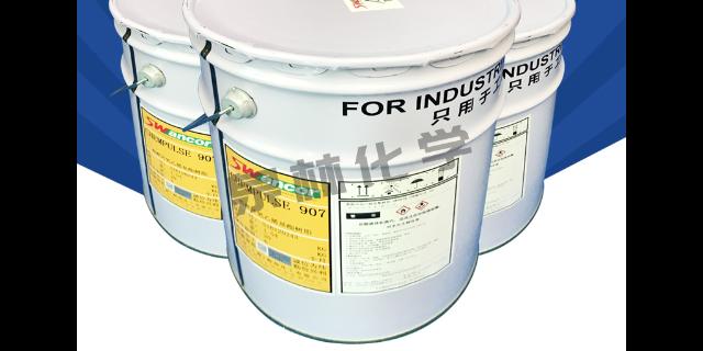 环氧树脂哪个牌子好 欢迎来电 江阴泉林化学品供应