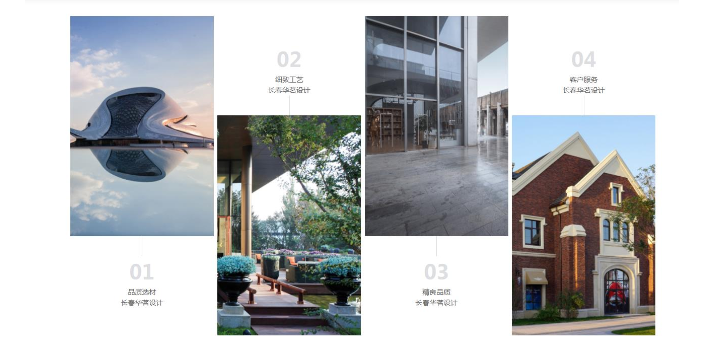 四平民俗博物馆设计公司