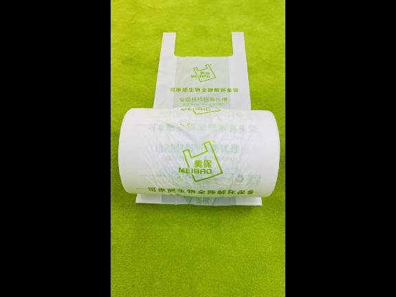 小区环保袋取袋机供应报价 欢迎咨询「深圳市立袋环保智能科技供应」