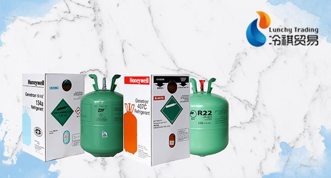 浙江巨化R22制冷剂销售价格 创新服务「冷祺供」