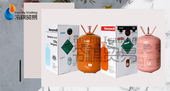 上海东岳R134a制冷剂厂家直销 来电咨询「冷祺供」