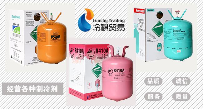 科慕R513a制冷剂销售厂家 来电咨询「冷祺供」