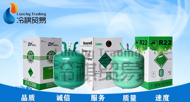 徐州东岳R418a制冷剂供应商 值得信赖「冷祺供」