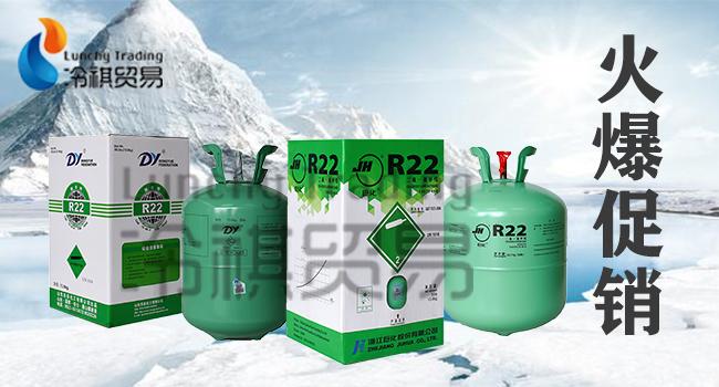 山西R407c氟利昂供應商