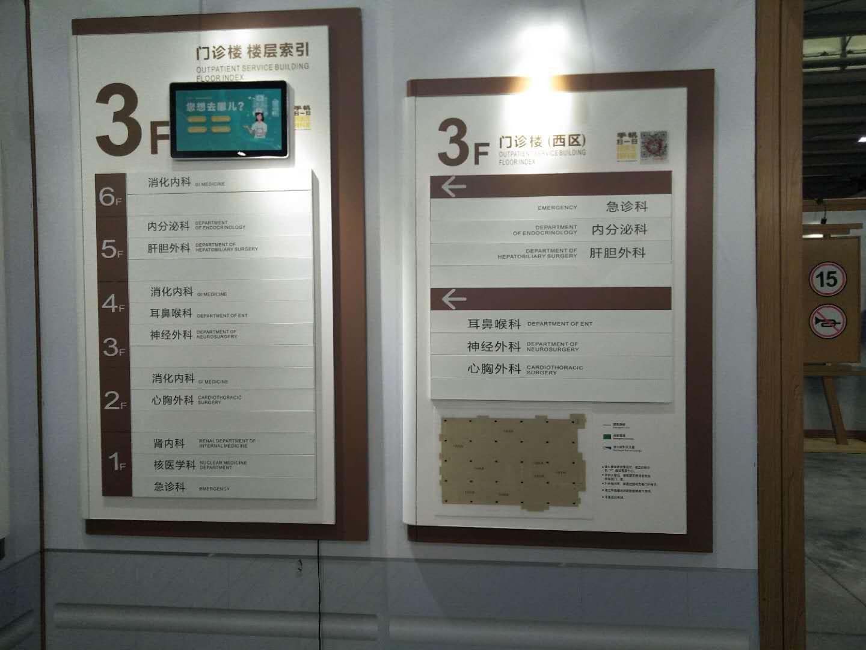 东莞新型标识牌品牌「深圳市路易鑫广告供应」