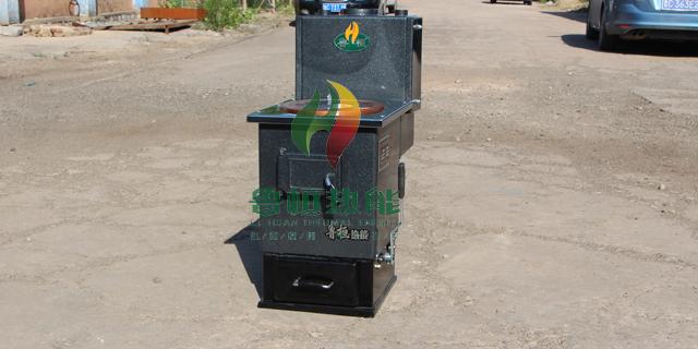 阳泉燃煤节能炉厂家「鲁桓热能供应」