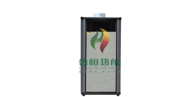 晋城兰炭采暖炉哪个好「鲁桓热能供应」