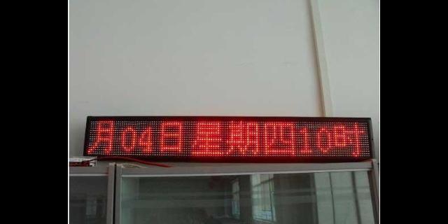 康县LED显示屏哪家好,LED显示屏
