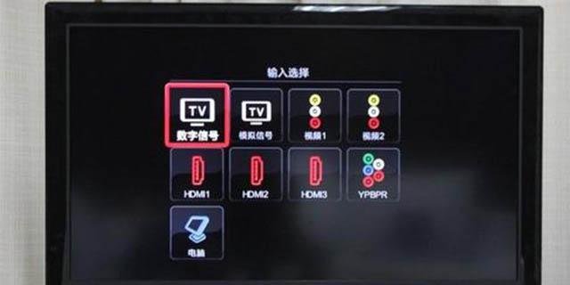 甘肃LED一体机品牌 兰州菲凡电子科技供应