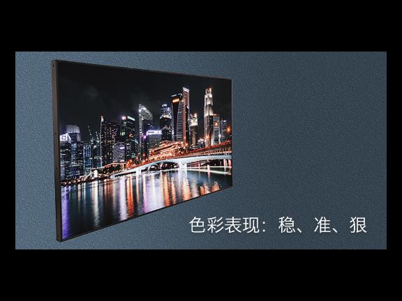 深圳会议室拼接屏,拼接屏