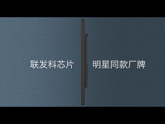 广州会议室液晶拼接屏直销厂家