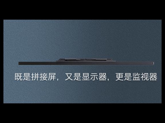 無錫led窄邊拼接屏多少錢「廣州美電恩智電子科技供應」
