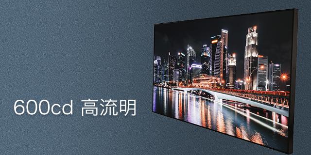 昆明会议室拼接屏报价「广州美电恩智电子科技供应」