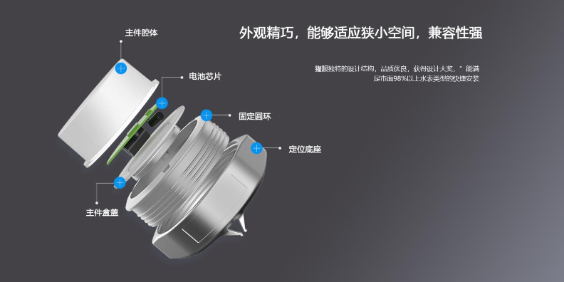 浙江数字化水表解决方案 深圳蜜獾智抄科技供应