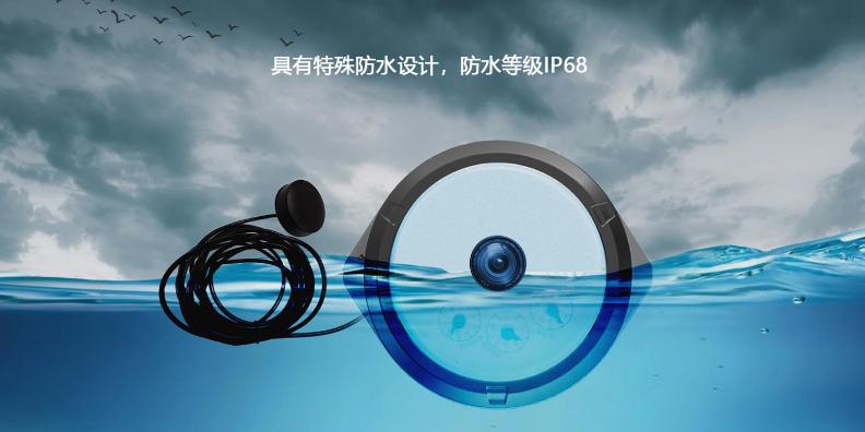 湖南物联网水表设备 深圳蜜獾智抄科技供应