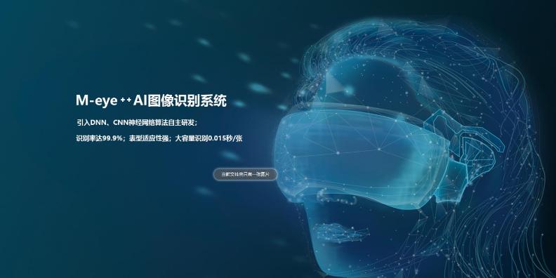 貴州物聯網水表前景 深圳蜜獾智抄科技供應