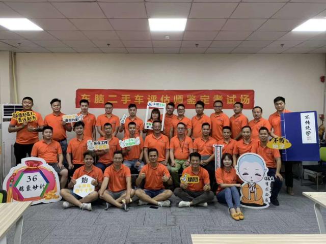 东莞权威二手车检测不二之选 欢迎来电「深圳市中立德汽车服务供应」