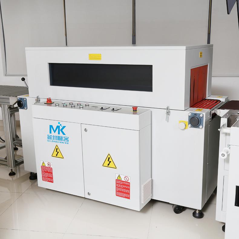 四川药盒热收缩包装机生产商 客户至上 苏州脉客包装供应