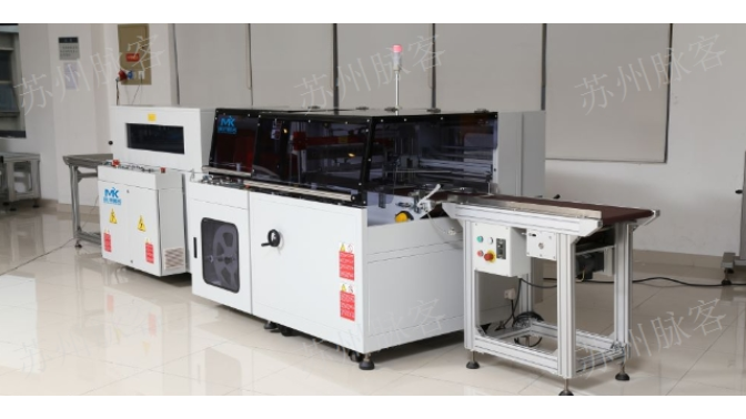 菜板自動熱收縮膜機,自動熱收縮膜機