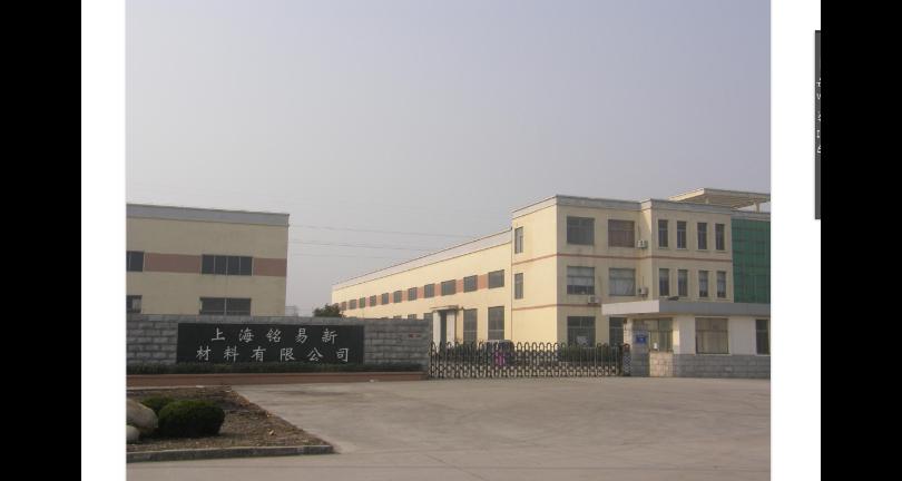 浙江电池级氟化锂靶材 欢迎来电 上海铭易新材料供应